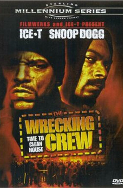 The Wrecking Crew (2001)