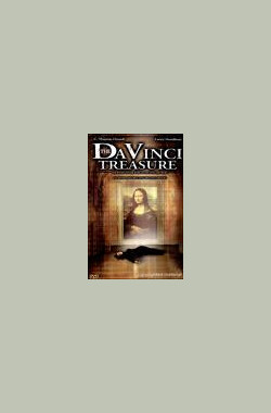 达芬奇财宝 The Da Vinci Treasure (2006)