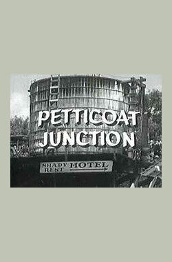 Petticoat Junction (1963)