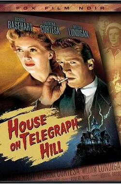 崖畔之屋 The House on Telegraph Hill (1951)