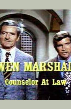 Owen Marshall: Counselor at Law (1971)