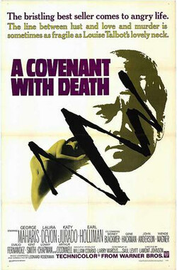 法网情潮 A Covenant with Death (1967)
