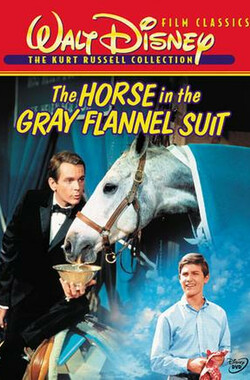 The Horse in the Gray Flannel Suit (1970)