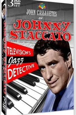 Johnny Staccato (1959)