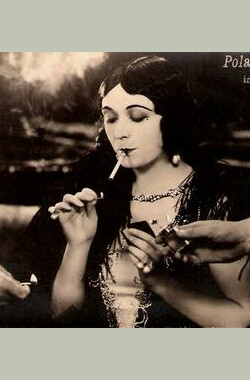 Good and Naughty (1926)