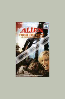 异形公园 Alien from the Deep (1989)