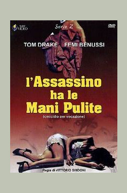 L'assassino ha le mani pulite (1968)