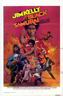 黑武士 Black Samurai (1982)