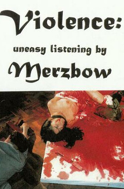 超越极端的暴力:Merzbow的不安聆听 Beyond Ultra Violence: Uneasy Listening by Merzbow (1998)