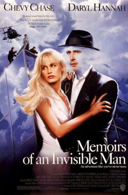 穿墙隐形人 Memoirs of an Invisible Man (1992)