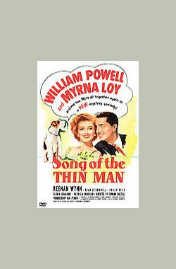 瘦人之歌 Song of the Thin Man (1947)