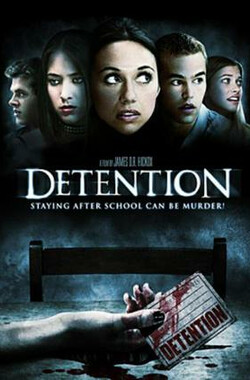 留校察看 Detention (2010)