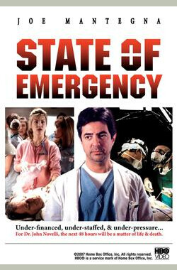 救命急先锋 State of Emergency (TV) (1994)