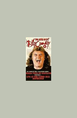 Two Bites of Billy Connolly (1995)