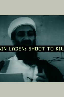 追猎本拉登 Bin Laden: Shoot to Kill (2011)