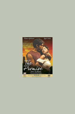 The Promise (2007)
