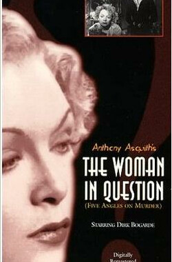 问题中的女人 The Woman in Question (1950)