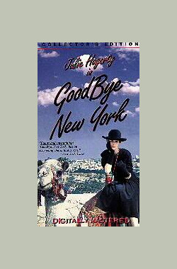 Goodbye, New York (1985)