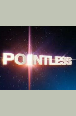 Pointless (2009)