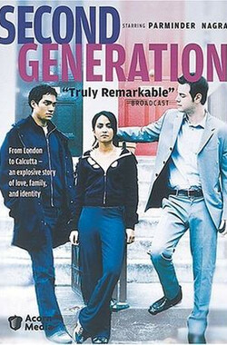 Second Generation (2003)