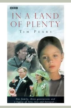 In a Land of Plenty (2001)