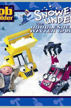 Bob the Builder: Snowed Under (2004)