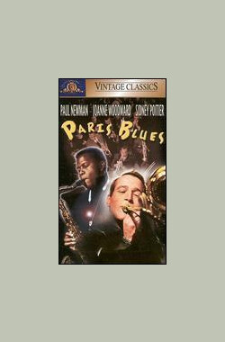巴黎狂恋 Paris Blues (1961)