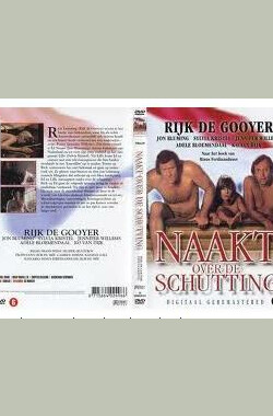 Naakt over de schutting (1973)