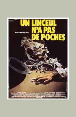 No Pockets in a Shroud (1974)