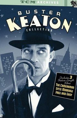 So Funny It Hurt: Buster Keaton & MGM (2004)