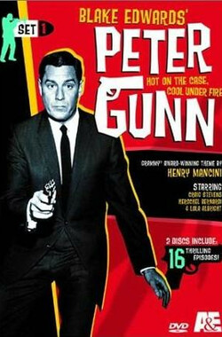 彼得·冈 第一季 Peter Gunn Season 1 (1958)