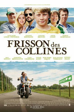 战栗的山丘 Frissons des collines (2011)