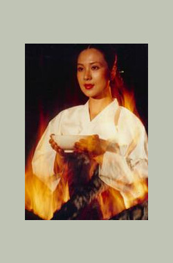 火的女兒 Daughter of the Flames (1983)