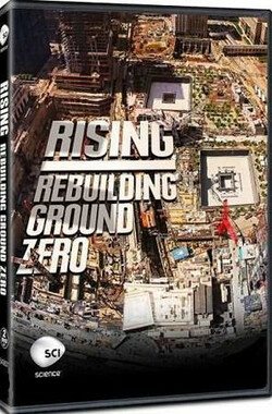 从零开始 Rebuilding Ground Zero