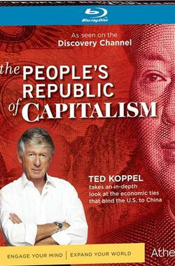 资本主义人民共和国 The People's Republic of Capitalism
