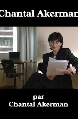 阿克曼自画像 Chantal Akerman par Chantal Akerman (1997)