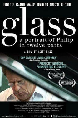 格拉斯十二乐章 Glass: A Portrait of Philip in Twelve Parts (2007)
