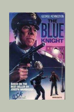 The Blue Knight (1975)