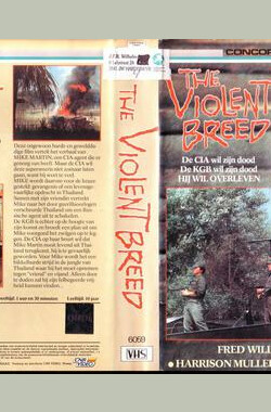 The Violent Breed (1984)