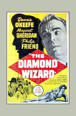 The Diamond (1954)