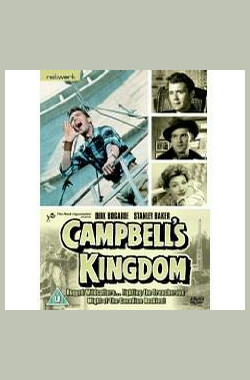 Campbell's Kingdom (1957)