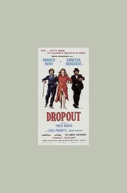 Drop-out (1970)