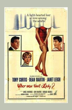她是谁 Who Was That Lady? (1960)