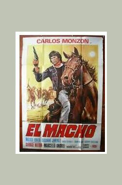 Macho Killers (1977)