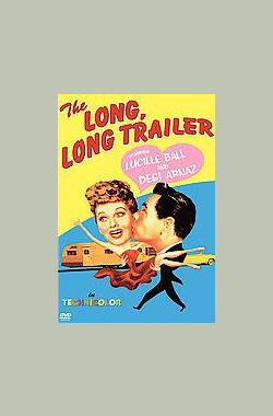 蜜月花车 The Long, Long Trailer (1954)
