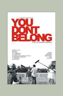 你不属于 You Don't Belong (2011)