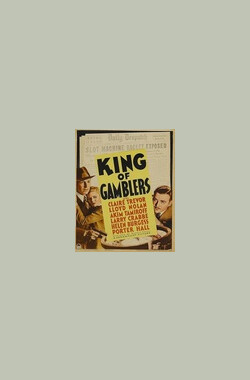 King of Gamblers (1937)