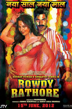 无赖正义 Rowdy Rathore (2012)