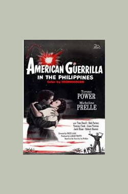 还我河山 American Guerrilla in the Philippines (1950)