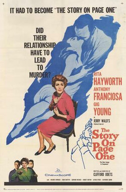 扉页的故事 The Story on Page One (1960)